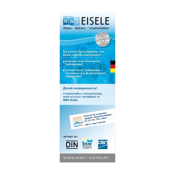 wws Flyer Agentur Hildesheim